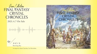 NS\PS4 - Final Fantasy Crystal Chronicles Remastered Edition
