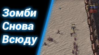 Новая Зомби Арена!!! [Zombie Arena Remastered] ● StarCraft 2
