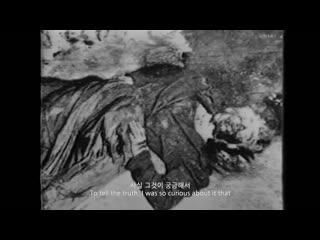 Murder Catalogue - Toshio Matsumoto, 1975