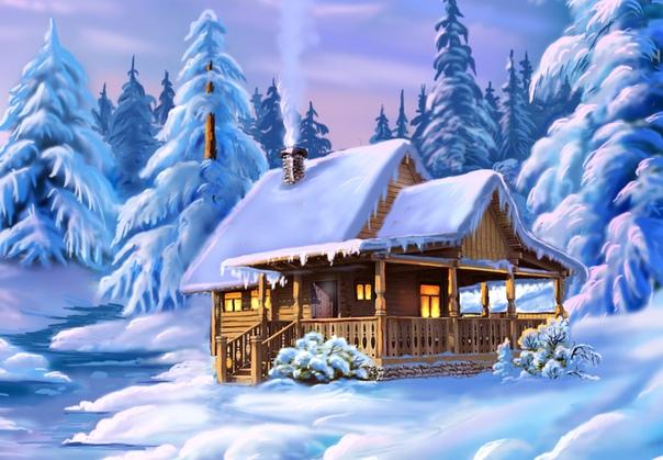 Анимационная картинка домик лесника в зимний период прежде