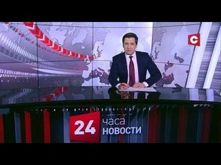 Журналисты BBC спасли умирающих от голода пингвинов - с 25:39 / Информационный канал СТВ за