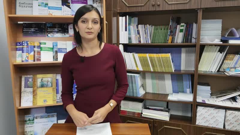 Издательская деятельность библиотеки по краеведению