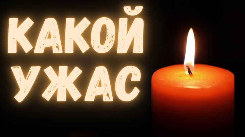 Её тело наши в квартире Помогли уйти Не стало знаменитой российской актрисы Ниночки больше нет