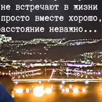 Фотография Елены Шиловой ВКонтакте