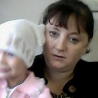 Фотография страницы Марины Ходченковой ВКонтакте