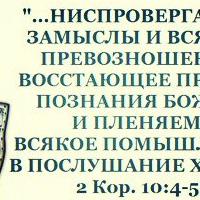 НтомГридневск