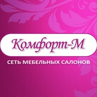 Фотография Ивана Скоробогатого ВКонтакте