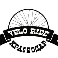 Логотип ВелоРайд Краснодар / VeloRide Krasnodar