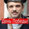 Вячеслав Туник