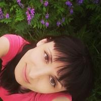 Фотография профиля Ксении Казак ВКонтакте