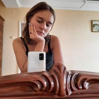 Фотография страницы Софьи Скороходовой ВКонтакте