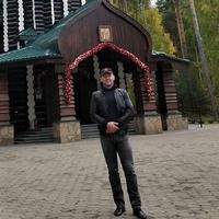 Рисунок профиля (Влад Ерохин)