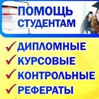 Фотография Татьяны Чертановой ВКонтакте