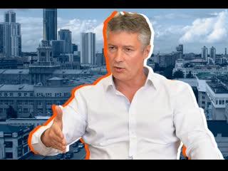 Про выборы в Госдуму, спортивные рекорды и тротуарную плитку: интервью с Ройзманом в прямом эфире