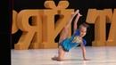 Гимнастический танец.Соло.РИО.
