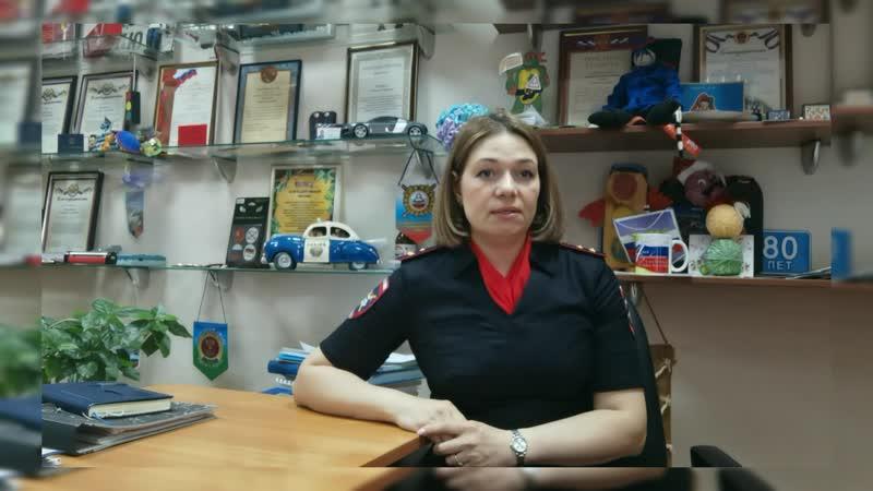 Обращение инспектора