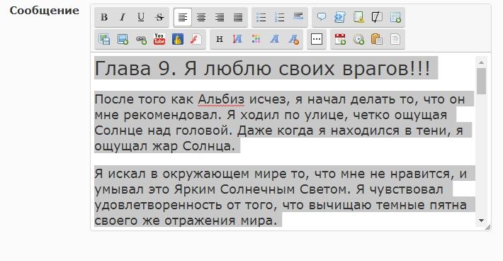 Как правильно оформить текст на сайте?  S4sHXHkJccs