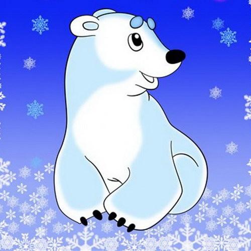 Картинки медвежонка умка