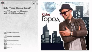 Kishe - Город (Nebster Remix)
