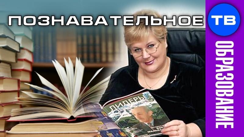 Директор школы ЧЕСТНО о российском образовании Елена Дубровская