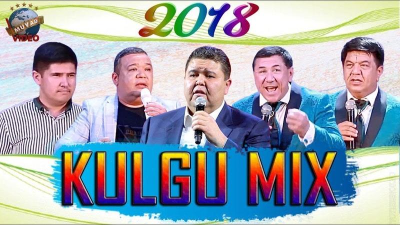 KULGU MIX 2018 Shukurillo Isroilov Dizayn jamoasi Handalak 1 qism