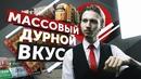 Дмитрий Попов фотография #4