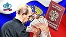 Пенсии Президенту России Не Придётся Краснеть За Свою Пенсию А Простым Пенсионерам Горько и Стыд