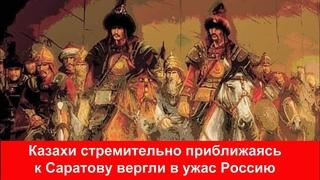Два казаха потрясшие Россию до страха в 1738 году О них молчали учебники СССР Защищали Крым от оккуп