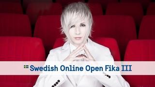 【第三回】スウェーデン・オンライン・オープン・フィーカ