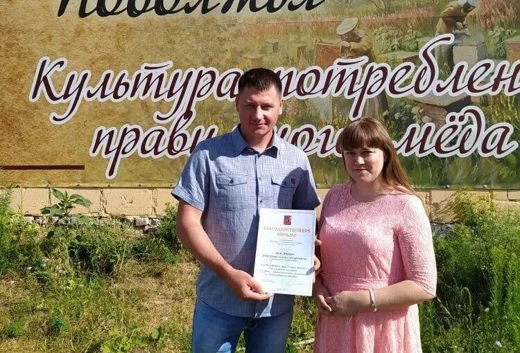 Петровских работников торговли и общественного питания поздравили с предстоящим профессиональным праздником