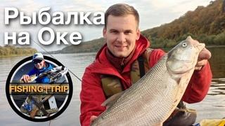 Рыбалка на Оке в Тульской области \ Ловля на отводной , троллинг
