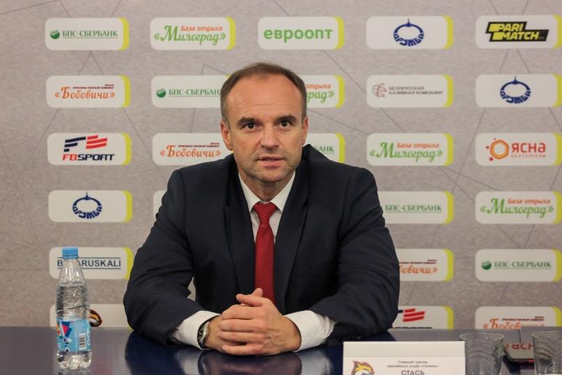 Пресс-конференция главных тренеров «Металлурга» и «Гомеля» по итогам первого матча сезона., изображение №2