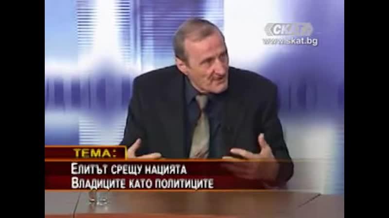 Валентин Вацев България е заден двор на Европа по желание на БГ елита 29 11 13