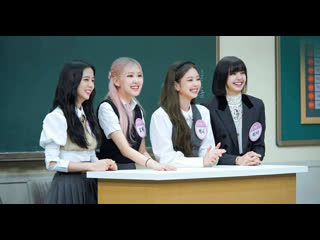 Знающие братья /Ask Us Anything /Knowing Brother ep 251 (рус.саб)