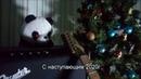 Khmelevskiy Guitars конкурс Евгений Кулишов