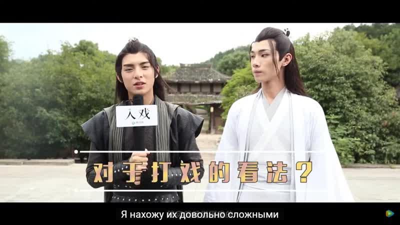 Сюэ Ян и Сяо Синчэнь