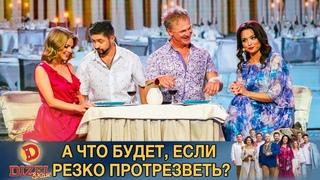 Чем больше мужчина выпил, тем красивее женщина! | Лучшие Приколы 2020 - Одесса 2020