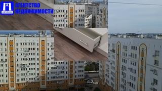 Купить квартиру в Севастополе. Продажа четырёхкомнатной квартиры 128 кв.м. проспект Столетовский.