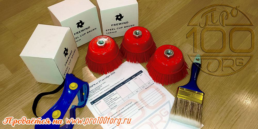 нейлон абразивные щетки: Щетка чашечная FreWind (FW-RAS5) D125, ворс полимер-абразив P80, М14 + подарок набор №1: защитные очки + Кисть MIX - 76,2мм