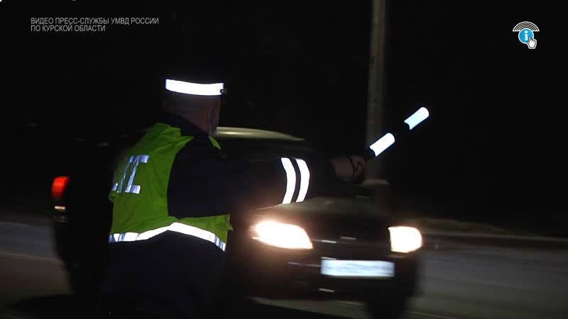 Курских водителей проверяли на предмет употребления спиртного за рулём