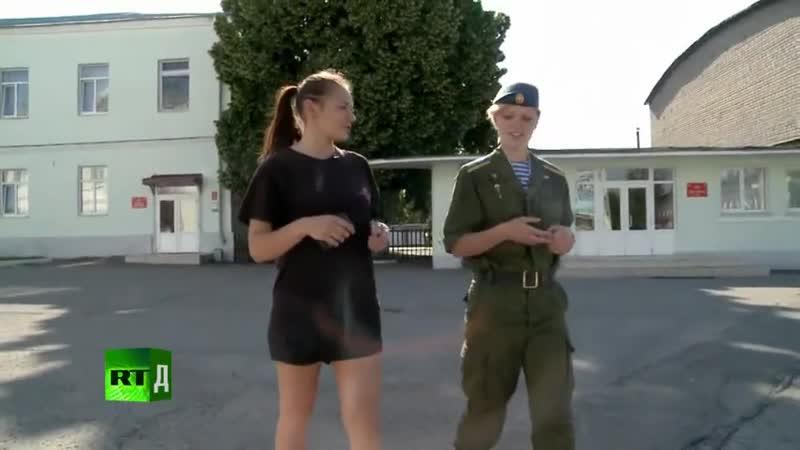 Женский батальон РГВВДКУ 24 серия