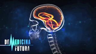 Наномедицина   Медицина будущего
