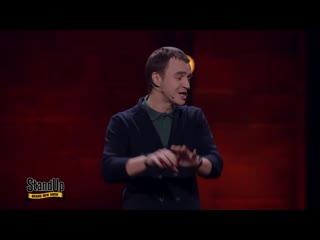 Stand Up. Иван Абрамов о ярлыке интеллигентного комика