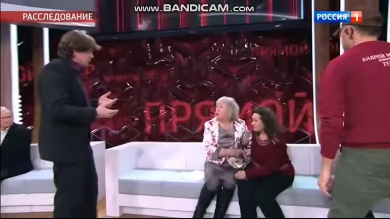 Драка в студии Россия 1, 06.03.2019 Андрей Малахов. Прямой эфир