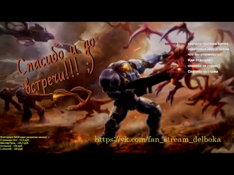 StarCraft Remastered, кампания, ч. 7