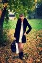 Фотоальбом Екатерины Городиловой