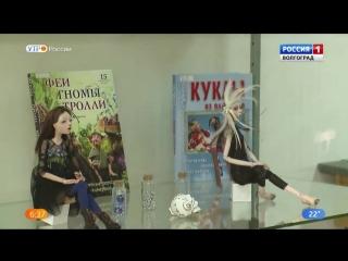 В Волгограде открылась выставка Куклы как люди