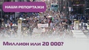 Протесты против карантина в Берлине: защита Конституции, демократия без масок и «вера в Путина»