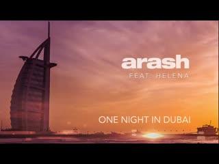 Arash feat. Helena - One Night in Dubai (премьера трека,2019).