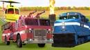 Мультфильмы для детей. Как Пожарные машины и Пожарный Вертолет тушат пожары Герои нашего города
